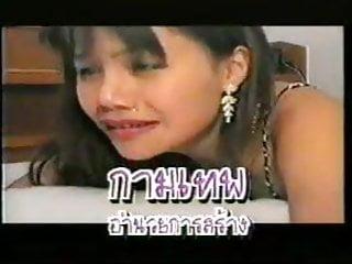 Free full asian movie - Thai classic rak aey full movies