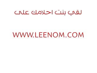 Sperm on clit Arabian girl drink cream pie drink sperm mila fox 2020