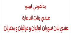 arabs,tunes arabia 2