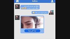 Arabo egiziano webcan cazzo