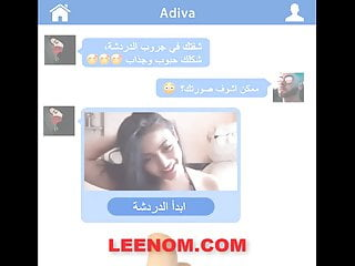 Arab haifa sex video wehbe Exclusive sex video egyptian bitch 2020