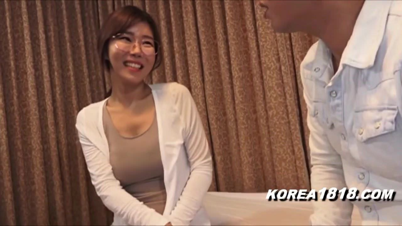 Korean Glasses Porn