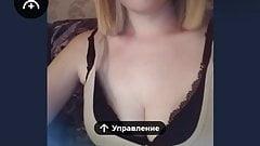 Hot girl webcam