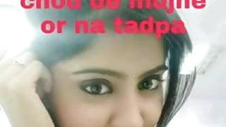 Hindi sexphone call