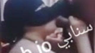 Egypt niqab blowjob