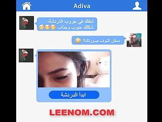 Arabic sex moveis Arabic sex egyptian rigid ass sex