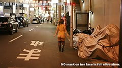 Japanese chubby girl public flashing slide show3