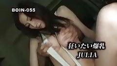 Julia boin 7th  video's compilation