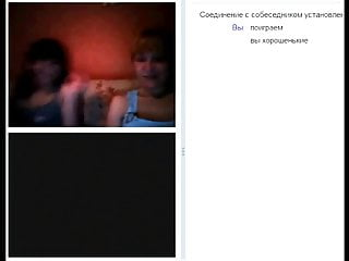 Teen girls looking at cock Webchat 005 two girls looking at my dick