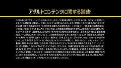 Makoto Yuuki: Une femme à la chatte rasée obéit à tout ce que nous disons 1