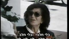 danuta lato big boobs milk funny israeli