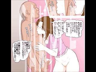 Eros manga - Ero manga 005