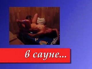 Young teens in a sauna video In sauna