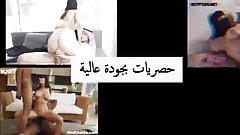 hot arab milf fucked hard-full video site name on video