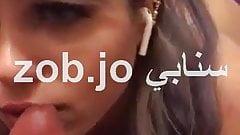 arab hot