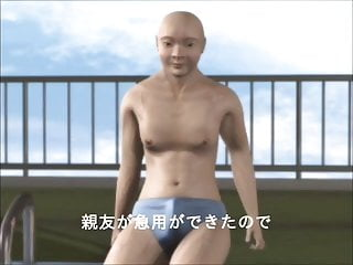 3d asian woman model 3d asian girl gets fucked by the pool side
