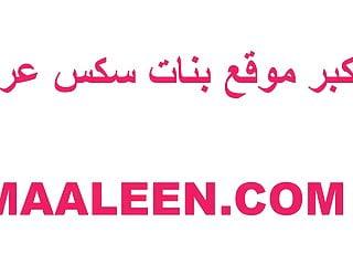 Sexual enhancement clit cream Mia khalifa a very sexually assertive 2020