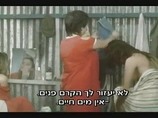 Free army sex movies Army shower scene from an israeli movie