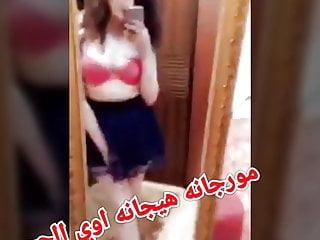 Agent bikini provocateur Sexy model morgana