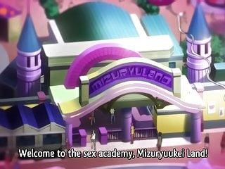 Amp land com sex Oide yo mizuryuu kei land complete