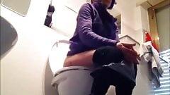 Toilet Girl #2