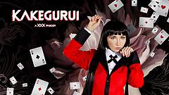 Squirt Teen Yumeko Becomes Your Pet In KAKEGURUI A XXX