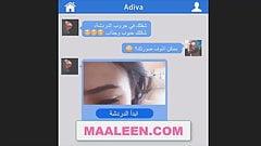Arabisches Sexmädchen, ägyptische Muschi 21