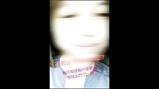 Asian Taiwanese creampie video