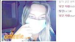 Omegle girl shows me her asshole