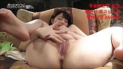 Sexy Korean girl's pussy