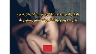 Arab Moroccan Cuckold Couple Swapping Wives plan a4 – hot 2021