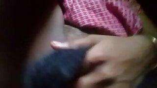 #fingering