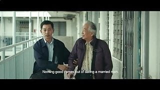Suk Suk (2019) (Asian elderly Gay Theme Movie) Hong Kong