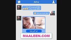 ass sex teen hot arabian 98