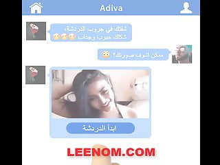 Newly naked teen movies Newly married indian muslim couple