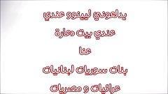 arabic wife part 9