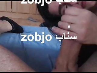 Wife cheats bigger dick Arab wants bigger dick