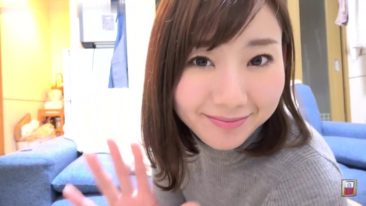 Cute Japanese Girl Fart