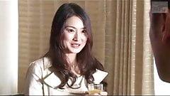 una Japones
