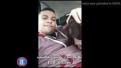 尻セックス、イラク人ホットガール2020パート8