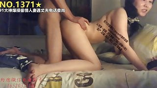 91porn Rough fuck with cheating sex addict wife with big tits