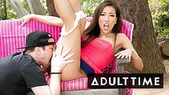 MILF Stepmom Kalina Ryu Craves A Facial In The Woods