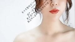 Chinesische Webcam, chinesische sexy sexy MILF-Spielzeug masturbiert