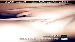 Webcam, Webcam-Sex-Arsch, Araberin 09