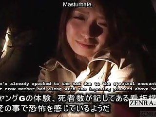 Ghost squeezes girls breast Subtitled japanese ghost hunting masturbation mission