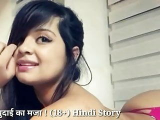 Fiction fuck sex story - Hindi sex story