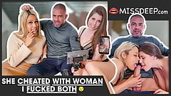 Caught!!! WIFE cheating on me with this BITCH! MISSDEEP.com