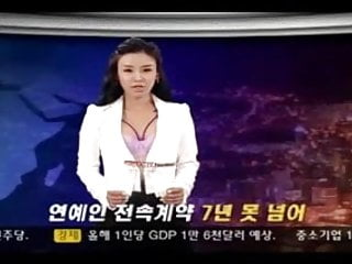 Naked news reader - Naked news korea - 08 07 2009