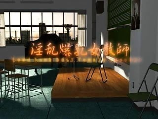 Young woman teacher hentai - Music teacher 3d