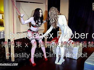 Self bondage handcuffs chastity belt Chastity belt self-bondage